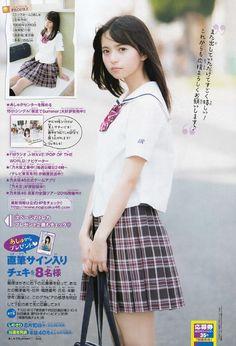 omiansary: 週刊少年チャンピオン 2016年No.35 ... | 日々是遊楽也