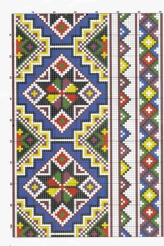 Beaded Cross Stitch, Cross Stitch Charts, Cross Stitch Designs, Cross Stitch Patterns, Diy Embroidery, Cross Stitch Embroidery, Embroidery Patterns, Sewing Station, Basic Crochet Stitches