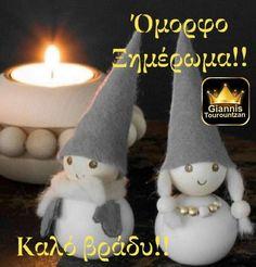 Good Night, Snoopy, Fictional Characters, Nighty Night, Fantasy Characters, Good Night Wishes