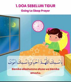 Duaa before sleeping Ramadan, Kawaii Girl Drawings, Muslim Religion, Islam For Kids, Doa Islam, Muslim Quotes, Islamic Quotes, Quran Quotes Inspirational, Learn Islam