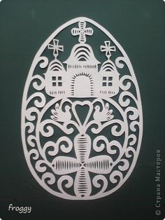 Easter Egg and church Paper Cutting Patterns, Mind Up, Easter Holidays, Egg Decorating, Kirigami, Paper Dolls, Easter Eggs, Tapestry, Drawings