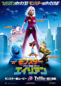 『モンスターVSエイリアン』[] Monsters VS Aliens [] [2009] [] http://www.imdb.com/title/tt0892782/?ref_=nv_sr_4 [] 興行収入 boxofficeテイクboxoffice take []   http://www.boxofficemojo.com/movies/?id=monstersvsaliens.htm []  アニメーションの長編映画すべての時間チャート位置 animated feature films ALL TIME chart position  http://www.boxofficemojo.com/genres/chart/?id=animation.htm []