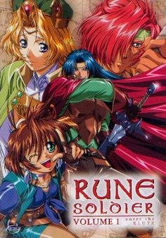Rune Soldier Anime Ger-Dub