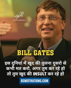 Motivational Pictures For Success, Positive Quotes For Life Motivation, Powerful Motivational Quotes, Quotes Positive, Inspiring Quotes, Motivational Thoughts In Hindi, Inspirational, Hindi Quotes Images, Life Quotes Pictures