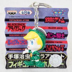 Princess Knight TINK Mascot Figure Key Chain Osamu Tezuka JAPAN ANIME MANGA - Japanimedia