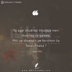Follow us on facebook or subscribe us on Whatsapp/Viber for more. #maykhana #urdupoetry #maikhana #sadpoetry #sufism #poetry #imagePoetry #maykhanaPoetry  #storepoetry Sufi Poetry, My Poetry, Sufi Quotes, Poetry Quotes, Image Poetry, Comfort Quotes, Gulzar Quotes, Urdu Words, Urdu Thoughts