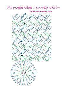 Crochet Pouch, Crochet Cap, Crochet Diagram, Crochet Motif, Diy Crochet, Crochet Doilies, Crochet Flowers, Crochet Stitches, Crochet Book Cover