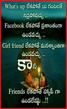 True Friendship Quotes In Telugu With Images Telugu Quotes True