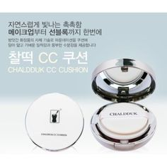 Best Selling in Asia- Super Moisture Cc Cushion Foundation (Spf 50 , Pa    )_15g X 2ea No.23 Natural Beige for Normal Skin-2015 New-cover All Dark Spots,age Spots,blemishes -Free Gift * Check this awesome product by going to the link at the image. (This is an affiliate link) #PersonalCare