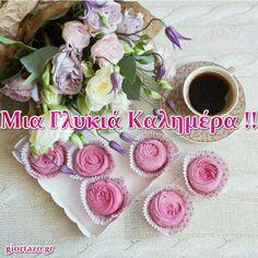 Καλημέρα Απλές Και Κινούμενες Εικόνες Με Πολλή Αγάπη - Giortazo.gr Night Pictures, Good Morning, Floral Wreath, Buen Dia, Floral Crown, Bonjour, Good Morning Wishes, Flower Crowns, Flower Band