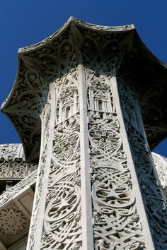 Detail - Baha'i Temple, Wilmette, Illinois by Lisa Guidarini