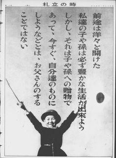 『写真週報』昭和17年1月28日号