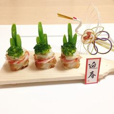 Cute Food, Good Food, Sushi Cafe, Food Art For Kids, New Year's Food, Christmas Party Food, Food Decoration, Food Crafts, Winter Food