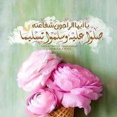 Koran Verse, Heiliger Koran, Sprüche