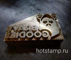 Штамп для выжигания логотипа на бургерах Branding Iron, Butter Dish, Decor, Decoration, Decorating, Deco