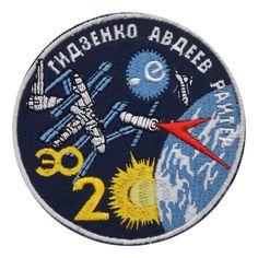 Soviet Space Programme Patch Soyuz TM 22 | eBay