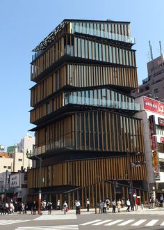 Asakusa Culture Tourism Center 浅草文化観光センター