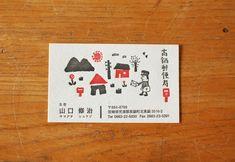 http://hanauta-kappan.com/design/154/