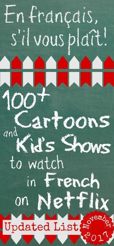 great resource for French Immersion families, this is a giant updated list of over 175 kid's shows and movies you can watch in French on Netflix Canada, as well as tips on how to find French episodes of your children's favourite TV shows. French Language Lessons, French Language Learning, French Lessons, Dual Language, Spanish Lessons, Second Language, Foreign Language, Spanish Class, Language Arts