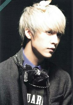B2ST Dongwoon