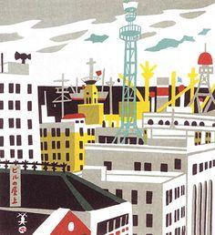 "41. Downtown Kobe, 1961.  Hide Kawanishi and ""Kobe Hyakkei(One Hundred Scenes of Kobe)""|41. DOWNTOWN KOBE. Radar antennas and signal towers of many shipping companies dominate the skyline over the Kobe business district."