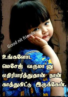 70 Best Share Chat Images Good Morning Images Morning Images Good Morning