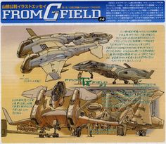 rambleroom:  rocketumbl:  山根公利 Kimitoshi Yamane  A Quadrupedal Mobile Suit, they need more of these in every gundam series.