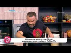 Κόκκορας με τραχανά αυγολέμονο & κόκκορας κοκκινιστός στη λαδόκολλα Tasty Videos, Youtube, Youtubers