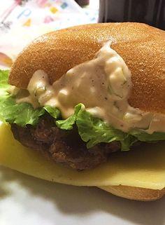 Endlich! Ein Rezept für Big Mac® Soße – ohne Gurkenrelish, glutenfrei und laktosefrei. Wer Bock auf leckere Burger hat, wird diese Soße lieben.