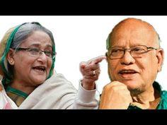 শখ হসন আবল মল আবদল মহতক এ কমন ধমক দলন ত দখন একবর !! Latest Bangla News Video Link : https://youtu.be/hDfRQXRcx54