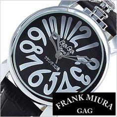 フランク三浦の時計についている保証書の文面が全力で悪ふざけしてて感動した件
