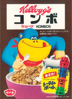 Kellogg s cereal box prizes 70s
