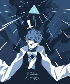 △ Gravity Falls- Reverse Falls △ Will Cipher - Fushion News Reverse Gravity Falls, Gravity Falls Bill Cipher, Gravity Falls Au, Reverse Falls, Bill X Dipper, Dipper And Mabel, Billdip, Reverse Pines, Will Cipher