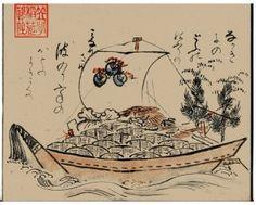 3 笠間稲荷宝船図