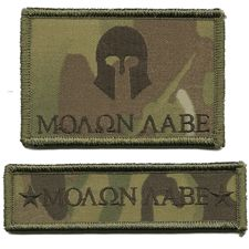 USA Made. Velcro-backed and Iron/Sew On Available Hat Patches, Tactical Patches, Morale Patch, Patch Design, Iron, Sewing, Hats, Dressmaking, Couture