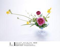 いけばな小原流|『小原流挿花』バックナンバー Ikebana Flower Arrangement, Ikebana Arrangements, Flower Arrangements, Blossom Flower, Flower Art, Diy And Crafts, Arts And Crafts, Sweet Violets, Japanese Flowers