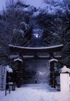 Aesthetic Japan, Japanese Aesthetic, Beautiful World, Beautiful Places, Japanese Shrine, Japan Architecture, Dojo, Japan Travel, Beautiful Landscapes