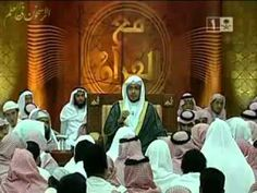قصة مقتل عتبة إبن أبي لهب الشيخ المغامسي YouTube - YouTube Character, Youtube, Youtubers, Lettering, Youtube Movies