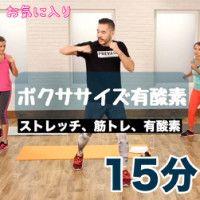 Thumbnail Health Fitness, Workout, Shape, Diet, Youtube, Beauty, Exercise, Beleza, Per Diem
