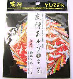 Japanese Yuzen Paper 32 Sheets 9 x 9 cm