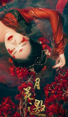 The Chinese who is fascination ~ ASIAN ~ Fantasy Photography, Underwater Photography, Portrait Photography, Makeup Photography, Hanfu, Portrait Inspiration, Character Inspiration, Mode Baroque, Art Beauté