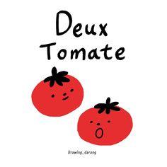 Bad Drawings, 2 Logo, Cute Cartoon Wallpapers, Food Illustrations, Doodle Art, Digital Illustration, Cute Art, Art Inspo, Art Reference