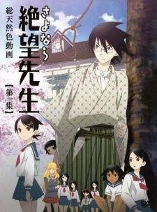 animes que retratam a depressao sayonara zetsobou-sensei animes depressivos
