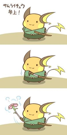Raichu is so adorable in this picture!!! XD