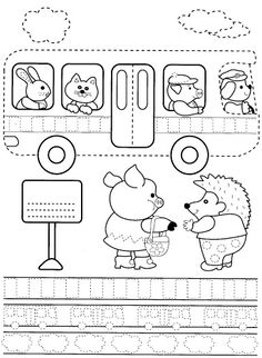 graphics for kindergartens - Grundschule Pre Writing, Writing Skills, Fun Activities For Kids, Preschool Activities, Kindergarten, Handwriting Worksheets, School Themes, Preschool Worksheets, Toddler Preschool