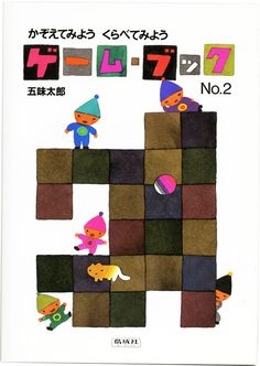taro_2.jpg (800×1126)