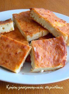 Κρήτη:γαστρονομικός περίπλους: Τυρόπιτα φούρνου με ξινομυζήθρα (χωρίς φύλλο)