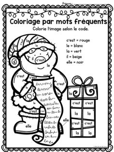 Free FRENCH Christmas colour by sight word sheets by Maternelle avec Mme Andrea French Christmas, Noel Christmas, Christmas Colors, Free French Lessons, Free In French, Learning French For Kids, Teaching French, Christmas Ornament Coloring Page, Puppy Coloring Pages