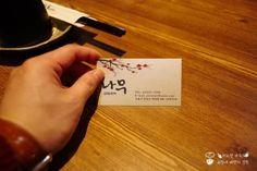 선릉역 맛집 분위기 캐미쩌는 술집! : 네이버 블로그