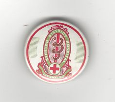 1953+KYNETON+DISTRICT+HOSPITAL+CENTENARY+button+badge+
